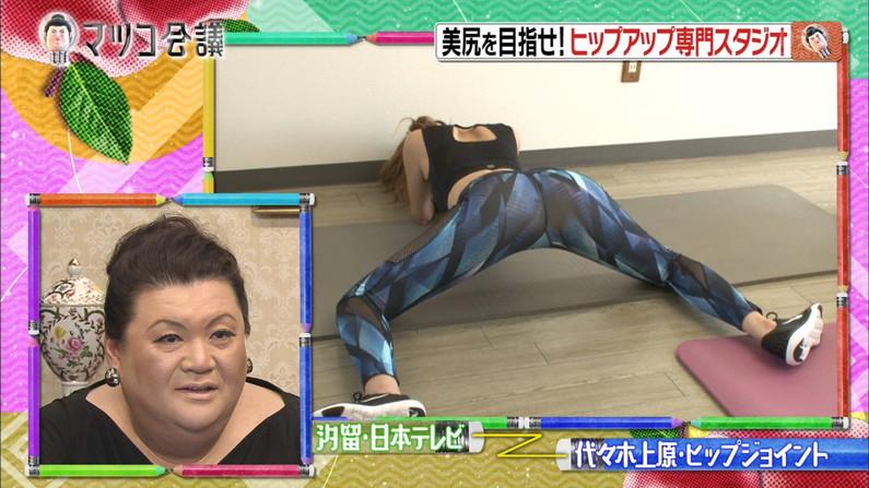 【お尻キャプ画像】ピタパン履いたお尻の形がくっきりなタレント達w 11
