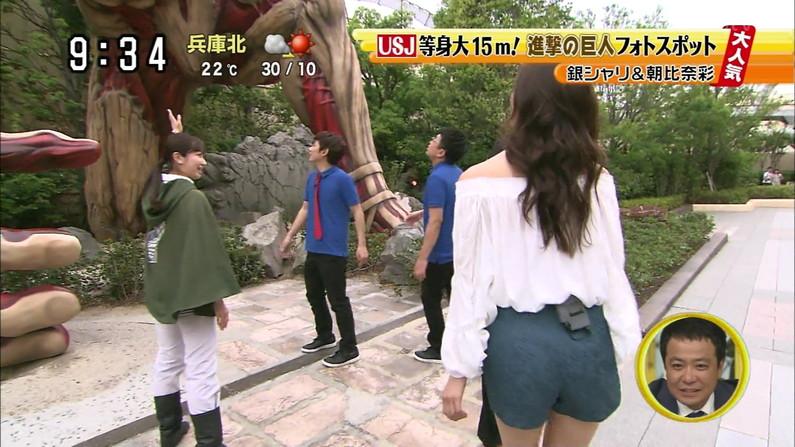 【お尻キャプ画像】ピタパン履いたお尻の形がくっきりなタレント達w 21