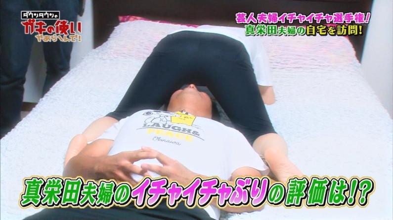 【お尻キャプ画像】ピタパン履いたお尻の形がくっきりなタレント達w 22