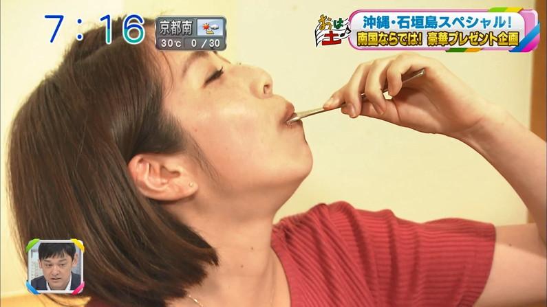 【疑似フェラキャプ画像】食レポするとどうしてもエロい顔になっちゃうスケベタレント達w 12