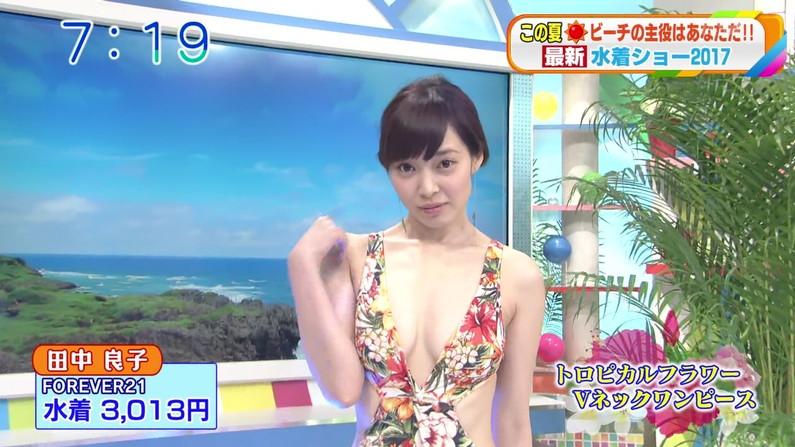 【水着キャプ画像】早くも今年の流行りの水着がテレビに紹介されだしたぞw