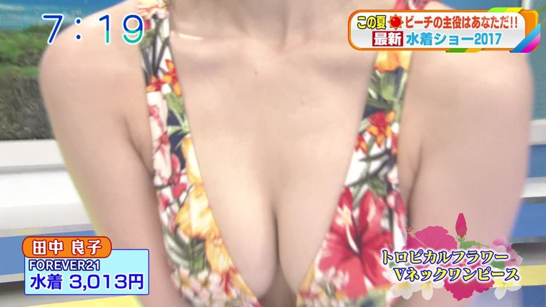 【水着キャプ画像】早くも今年の流行りの水着がテレビに紹介されだしたぞw 11