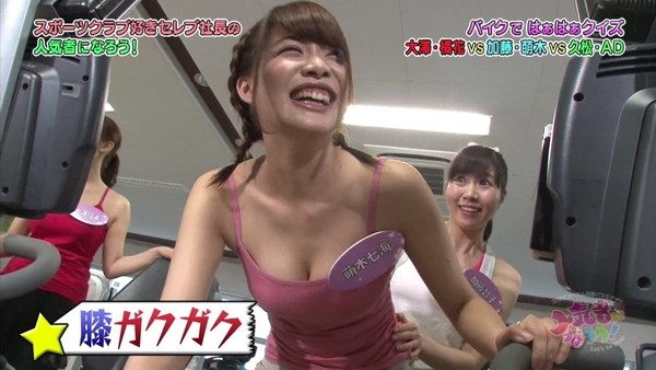 【胸ちらキャプ画像】エロい谷間を見せつけるかのようにテレビに出てくる巨乳タレントw 09