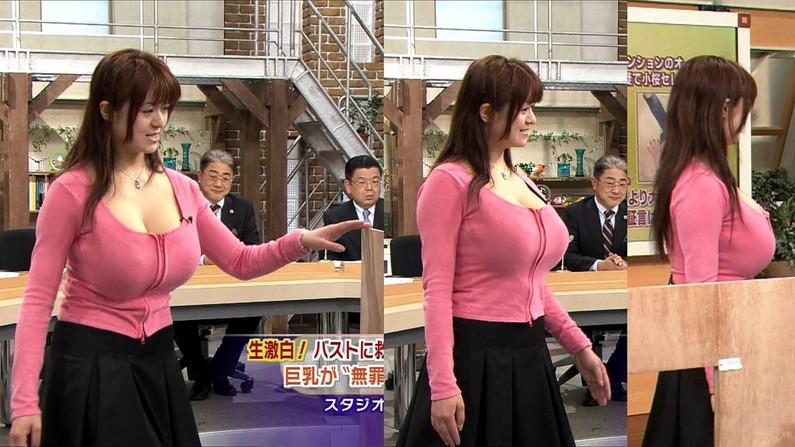 【胸ちらキャプ画像】エロい谷間を見せつけるかのようにテレビに出てくる巨乳タレントw 10