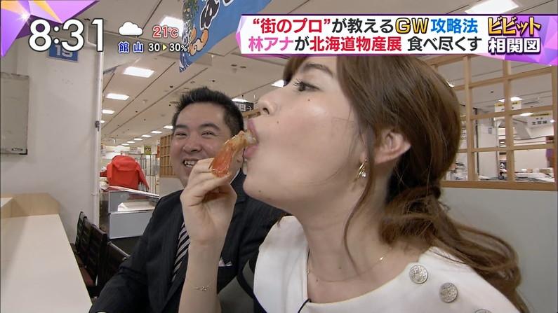 【疑似フェラキャプ画像】食レポでエロい食べ方するタレント達w 01