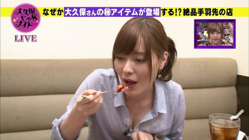 【疑似フェラキャプ画像】食レポでエロい食べ方するタレント達w 03