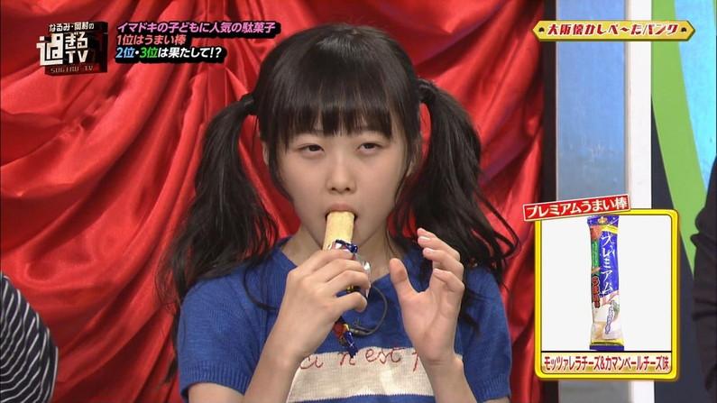 【疑似フェラキャプ画像】食レポでエロい食べ方するタレント達w 05