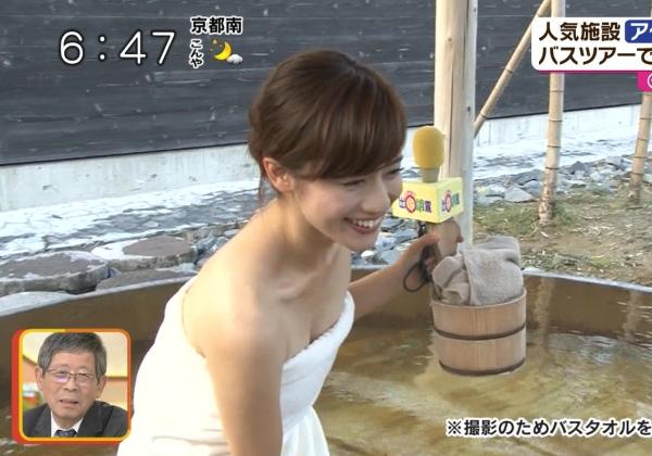 【温泉キャプ画像】巨乳タレントのハミ乳がエロい温泉レポww 04
