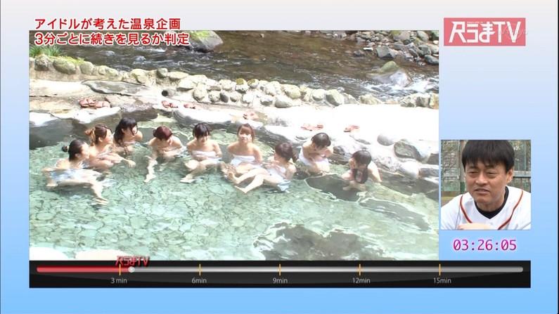 【温泉キャプ画像】巨乳タレントのハミ乳がエロい温泉レポww 15