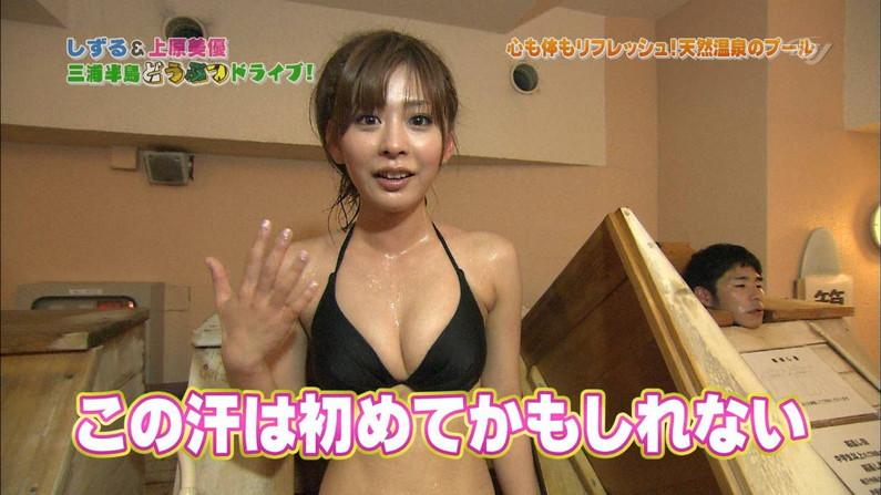 【水着キャプ画像】夏だ!水着だ!デカパイだ―wテレビに映るビキニ美女エロww 05