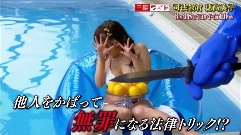 【水着キャプ画像】夏だ!水着だ!デカパイだ―wテレビに映るビキニ美女エロww 06