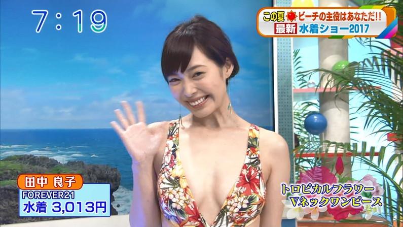 【水着キャプ画像】夏だ!水着だ!デカパイだ―wテレビに映るビキニ美女エロww 09