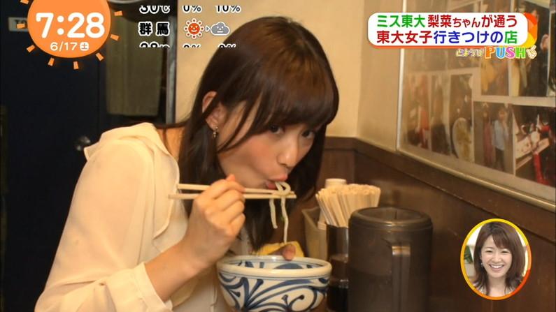 【疑似フェラキャプ画像】大きな口開けてドスケベな顔しながら食レポしちゃうタレント達w 07