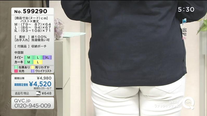 【お尻キャプ画像】ズボン食い込んでパン線まで見えちゃってる女子アナ達のお尻エロすぎない?w 08