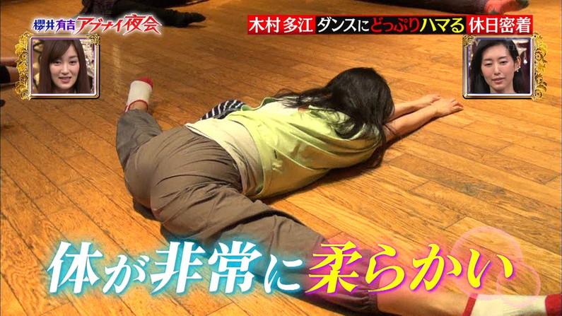 【お尻キャプ画像】ズボン食い込んでパン線まで見えちゃってる女子アナ達のお尻エロすぎない?w 09