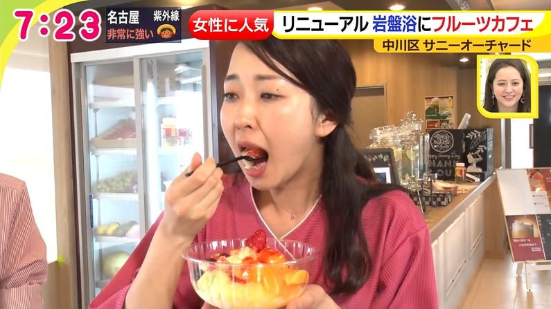 【疑似フェラキャプ画像】食レポするタレント達の表情が、どう見てもフェラ顔にしか見えないw 16