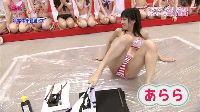 【おマ〇コキャプ画像】え!?テレビなのにこれハミマンしてね?ww 08