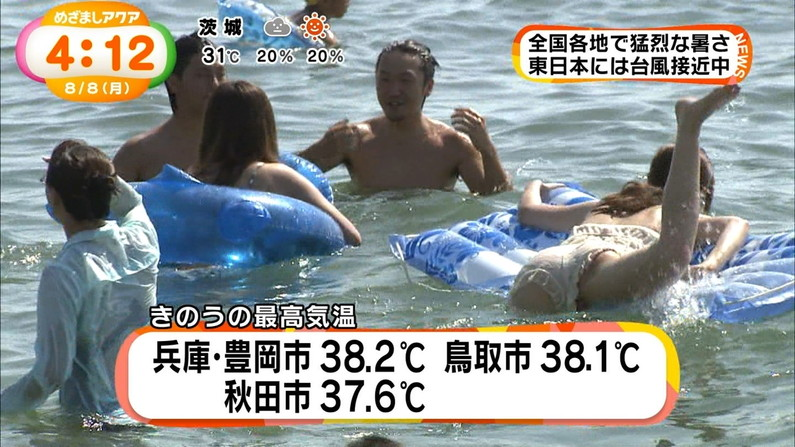 【おマ〇コキャプ画像】え!?テレビなのにこれハミマンしてね?ww 11