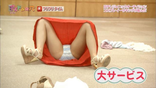 【おマ〇コキャプ画像】え!?テレビなのにこれハミマンしてね?ww 22
