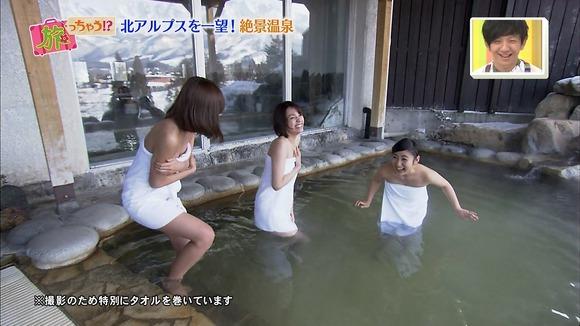 【温泉キャプ画像】テレビだからこそ見れる温泉レポする美女達の入浴姿w 06