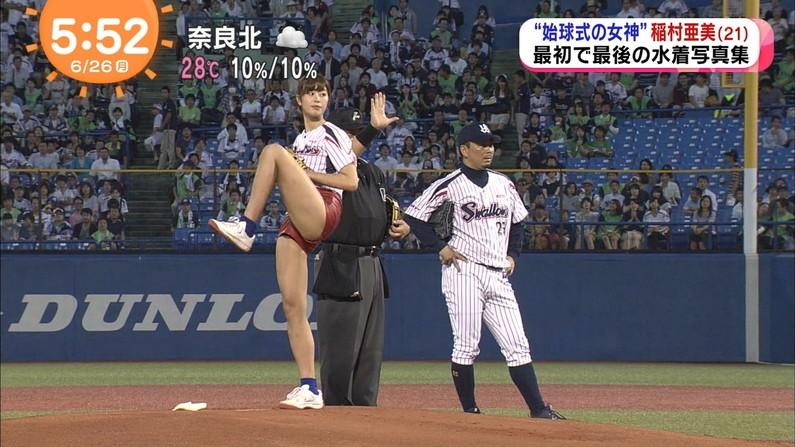 【太ももキャプ画像】テレビで露出するそのエロい太ももで膝枕させてとお願いしたくなるw 05