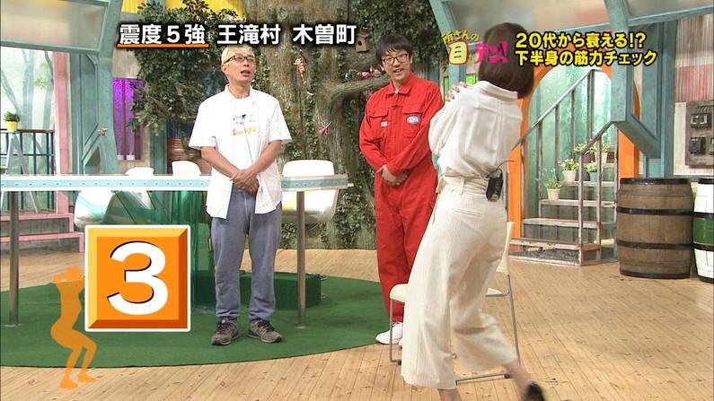 【お尻キャプ画像】タレント達がピタパン履いてパン線まで見せまくりww