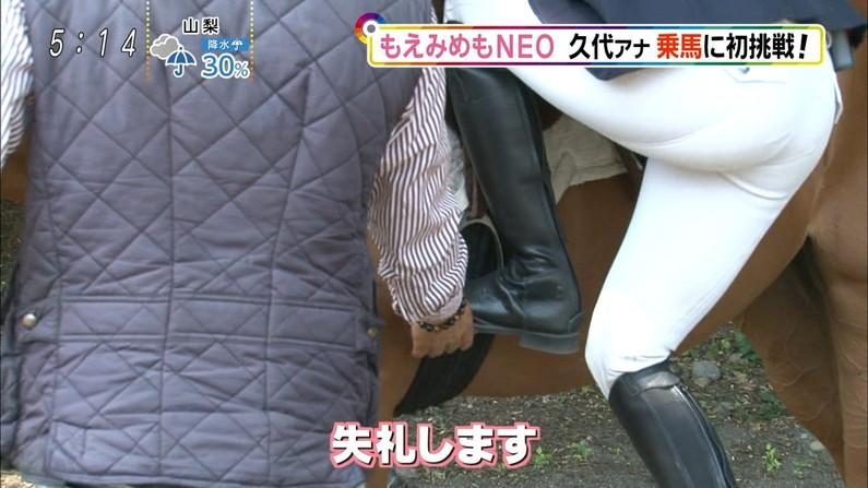 【お尻キャプ画像】タレント達がピタパン履いてパン線まで見せまくりww 12