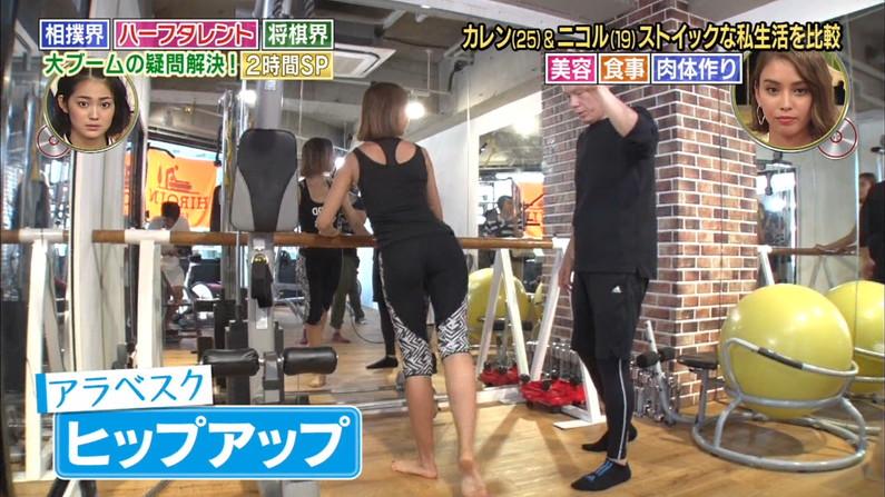 【お尻キャプ画像】タレント達がピタパン履いてパン線まで見せまくりww 21