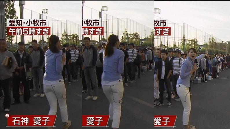 【お尻キャプ画像】タレント達がピタパン履いてパン線まで見せまくりww 22