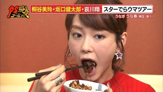 【疑似フェラキャプ画像】食レポする時どうしてもフェラ顔になっちゃうスケベなタレント達w 12