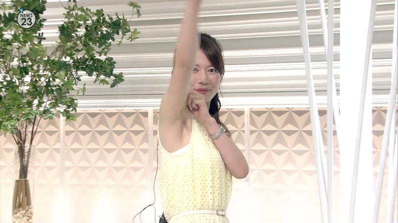 【脇キャプ画像】女子アナやアイドルの脇マンコがエロくてヤバイw