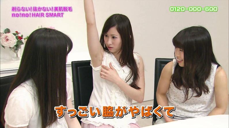 【脇キャプ画像】女子アナやアイドルの脇マンコがエロくてヤバイw 05