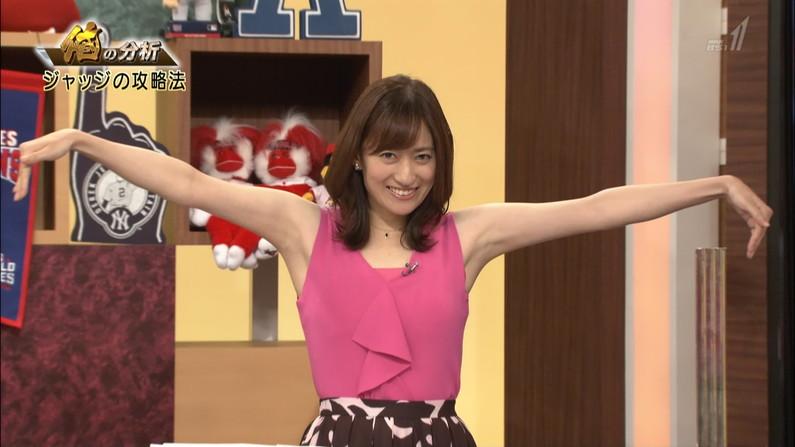 【脇キャプ画像】女子アナやアイドルの脇マンコがエロくてヤバイw 06