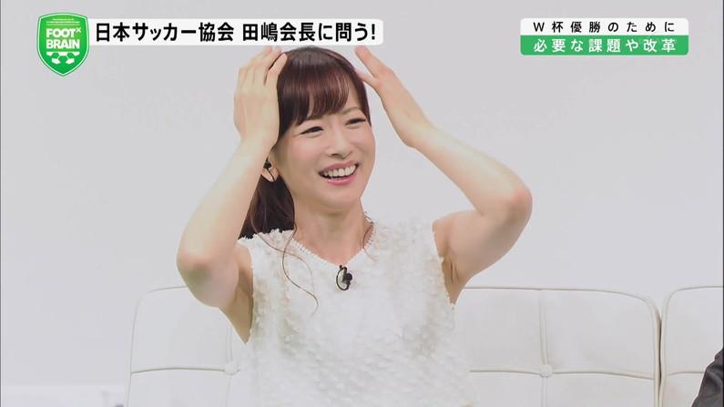 【脇キャプ画像】女子アナやアイドルの脇マンコがエロくてヤバイw 07