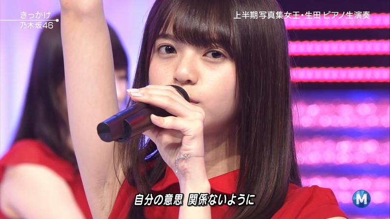 【脇キャプ画像】女子アナやアイドルの脇マンコがエロくてヤバイw 12