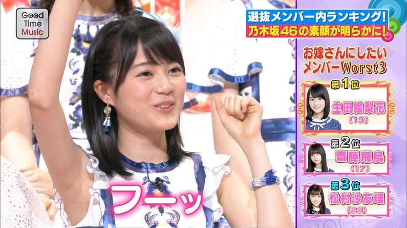 【脇キャプ画像】女子アナやアイドルの脇マンコがエロくてヤバイw 14