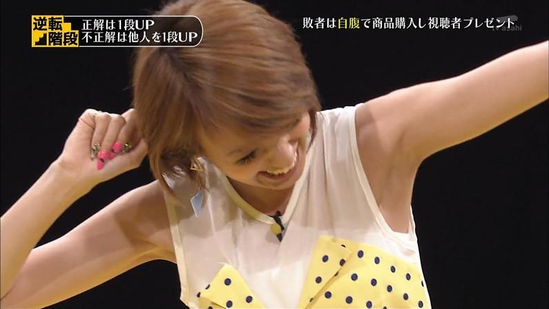 【脇キャプ画像】女子アナやアイドルの脇マンコがエロくてヤバイw 16