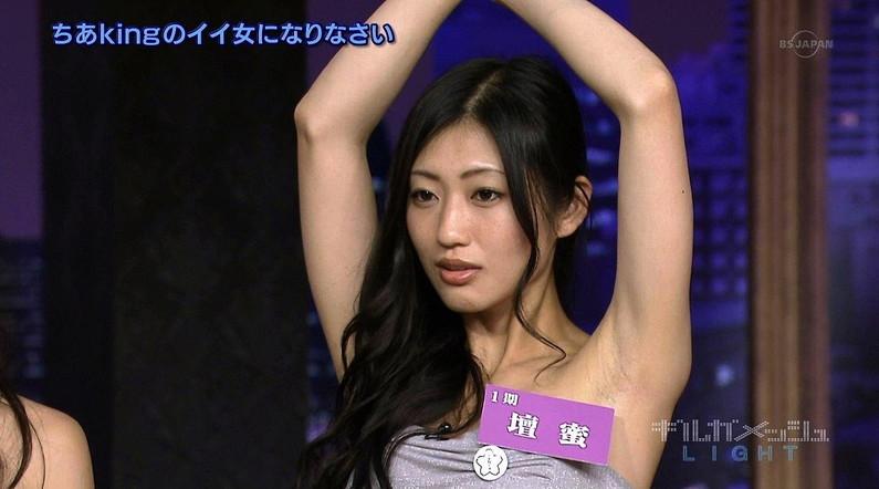【脇キャプ画像】女子アナやアイドルの脇マンコがエロくてヤバイw 22