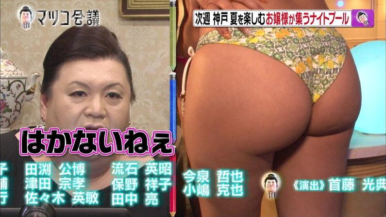 【お尻キャプ画像】テレビに映る水着美女のぷっりぷりのお尻がはみ出しすぎww