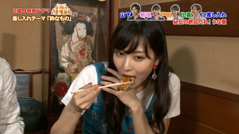 【疑似フェラキャプ画像】飲食シーンがどうしてもフェラ顔に見えちゃうww 01