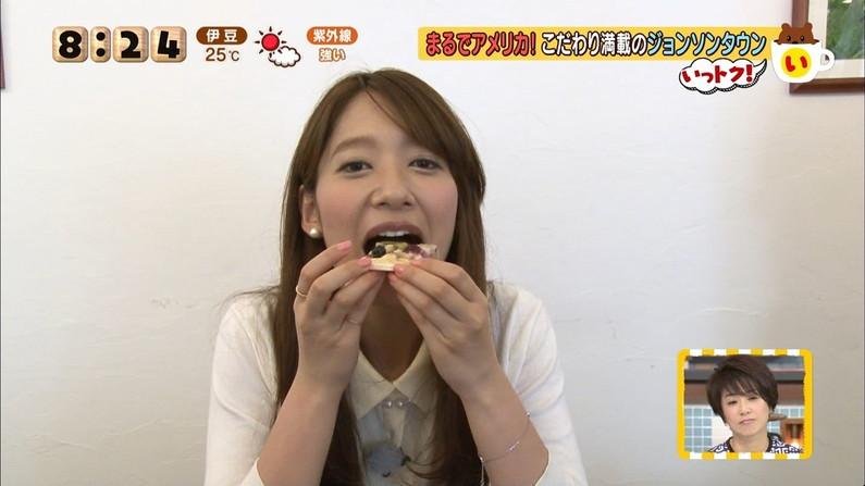 【疑似フェラキャプ画像】飲食シーンがどうしてもフェラ顔に見えちゃうww 09