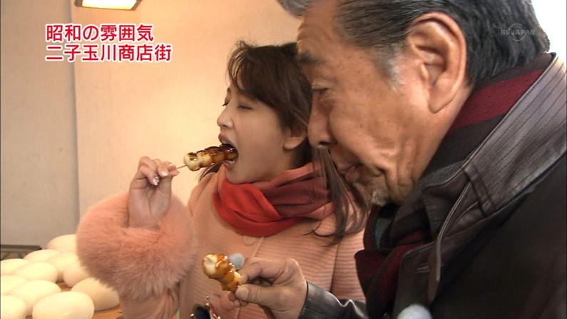 【疑似フェラキャプ画像】飲食シーンがどうしてもフェラ顔に見えちゃうww 13
