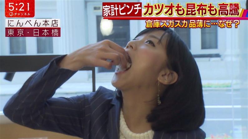 【疑似フェラキャプ画像】飲食シーンがどうしてもフェラ顔に見えちゃうww 18