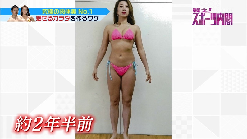 【水着キャプ画像】巨乳がはみ出す水着姿のタレント達がエロすぎw 17