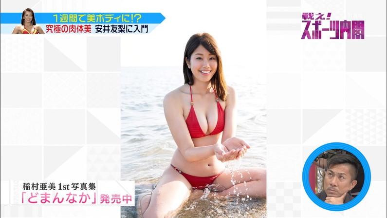【水着キャプ画像】巨乳がはみ出す水着姿のタレント達がエロすぎw 19