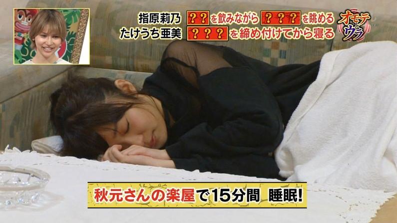 【寝顔キャプ画像】タレント達の無防備な寝姿に思わず夜這い仕掛けたくあるw 11