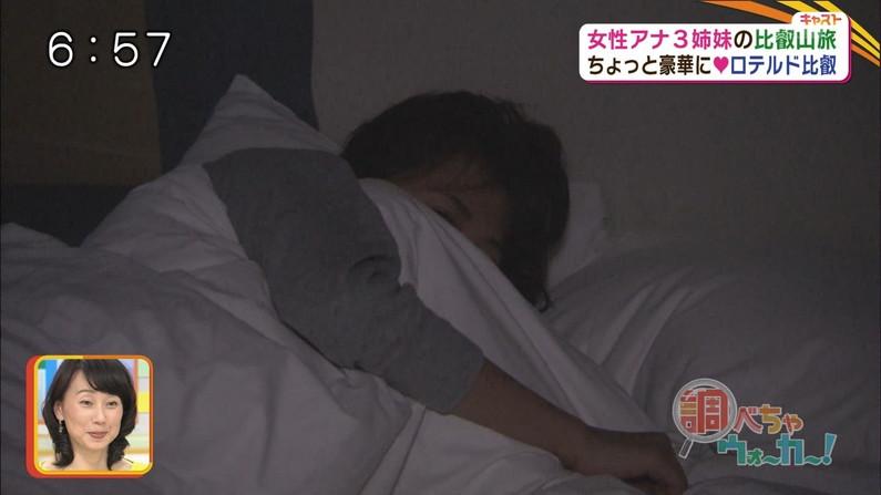 【寝顔キャプ画像】タレント達の無防備な寝姿に思わず夜這い仕掛けたくあるw 12