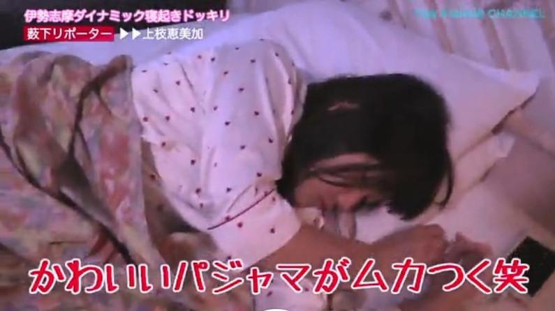 【寝顔キャプ画像】タレント達の無防備な寝姿に思わず夜這い仕掛けたくあるw 15