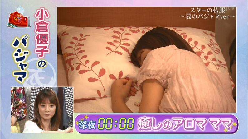 【寝顔キャプ画像】タレント達の無防備な寝姿に思わず夜這い仕掛けたくあるw 17