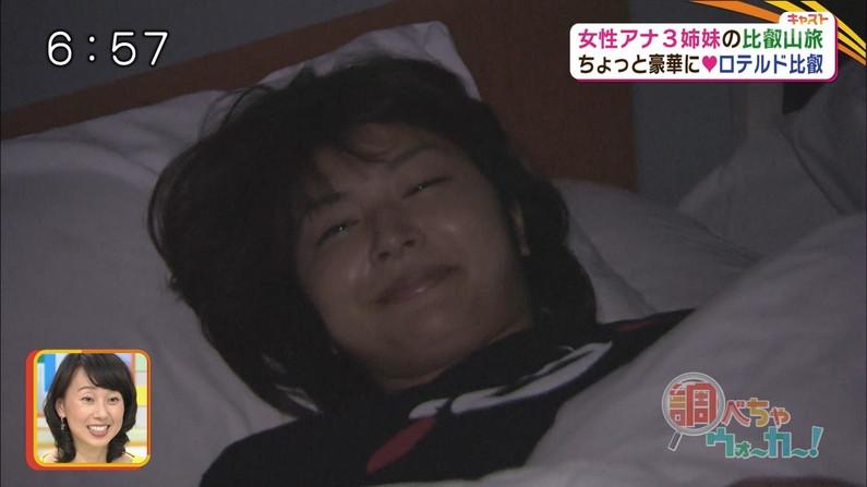 【寝顔キャプ画像】タレント達の無防備な寝姿に思わず夜這い仕掛けたくあるw 21